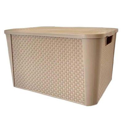 Caja-Tipo-Ratan-Beige-7-Litros---Electrocasa