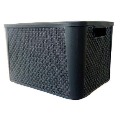 Caja-Tipo-Ratan-Gris---Green-Tech-Varias-Capacidades