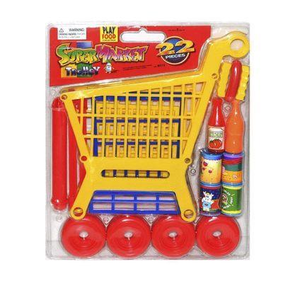 Ks-Supermarket-Trolley--22-Pcs-
