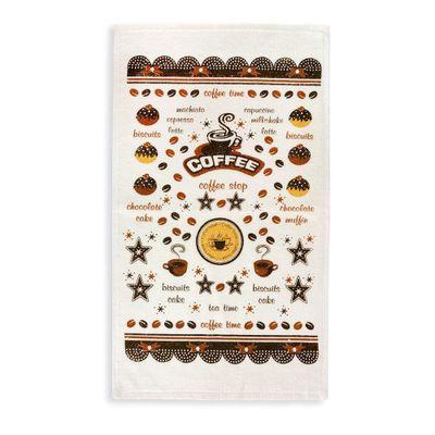 Toalla-Cocina-Coffe---Nordika