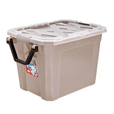 Caja-Fuerte-Con-Rodos-Y-Tapa-88-Lts---Guateplast