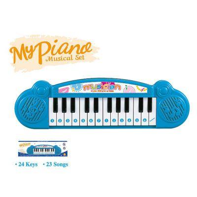 Mini-Piano-Magico-Azul
