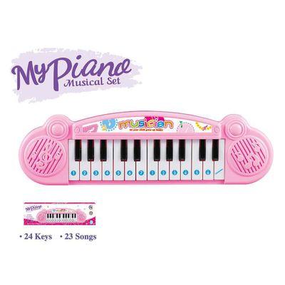 Mini-Piano-Magico-Rosa