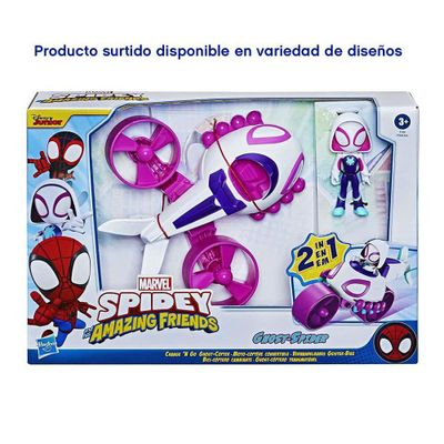 Figuras-De-Bici-Coptero-Amazing-Friends---Spidey-