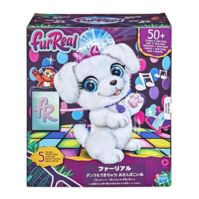Peluche-Electrico-Gogo-My-Dancing-Pup---Fur-Real